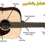 آشنایی کامل با گیتار آکوستیک و انواع آن