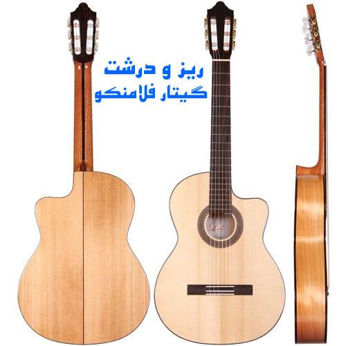 ۳ نکته مهم در باره گیتار فلامنکو قبل از شروع به یادگیری آن