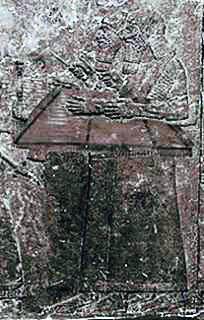 تقش سنگی از قدیمی ترین سنتور