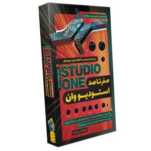 آموزش نرم افزار قدرتمند آهنگسازی دیجیتال Studio One (آریاگستر)